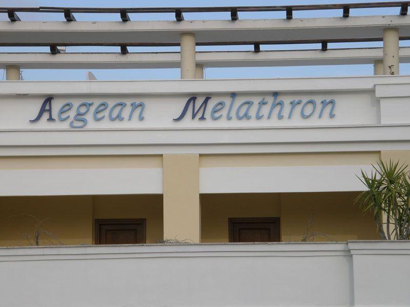 Aegean Melathron Hotel - отвън