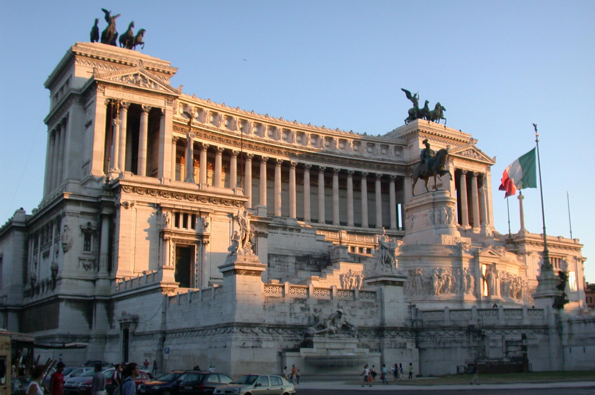 Рим -парламент