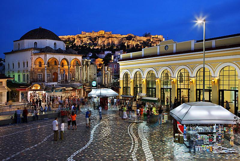 Атина - Център 1