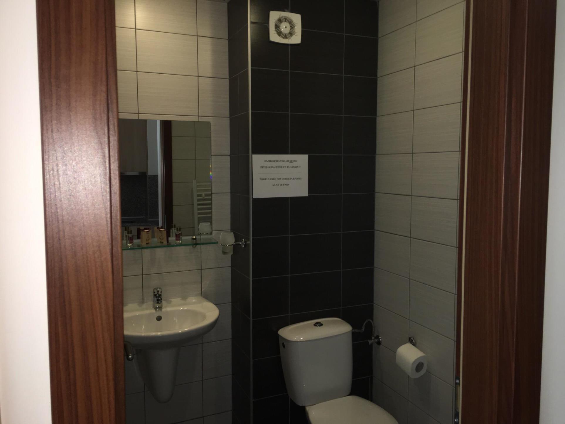 Апарт-хотел Боровец Гардънс - Оферта за 8-ми декември - баня