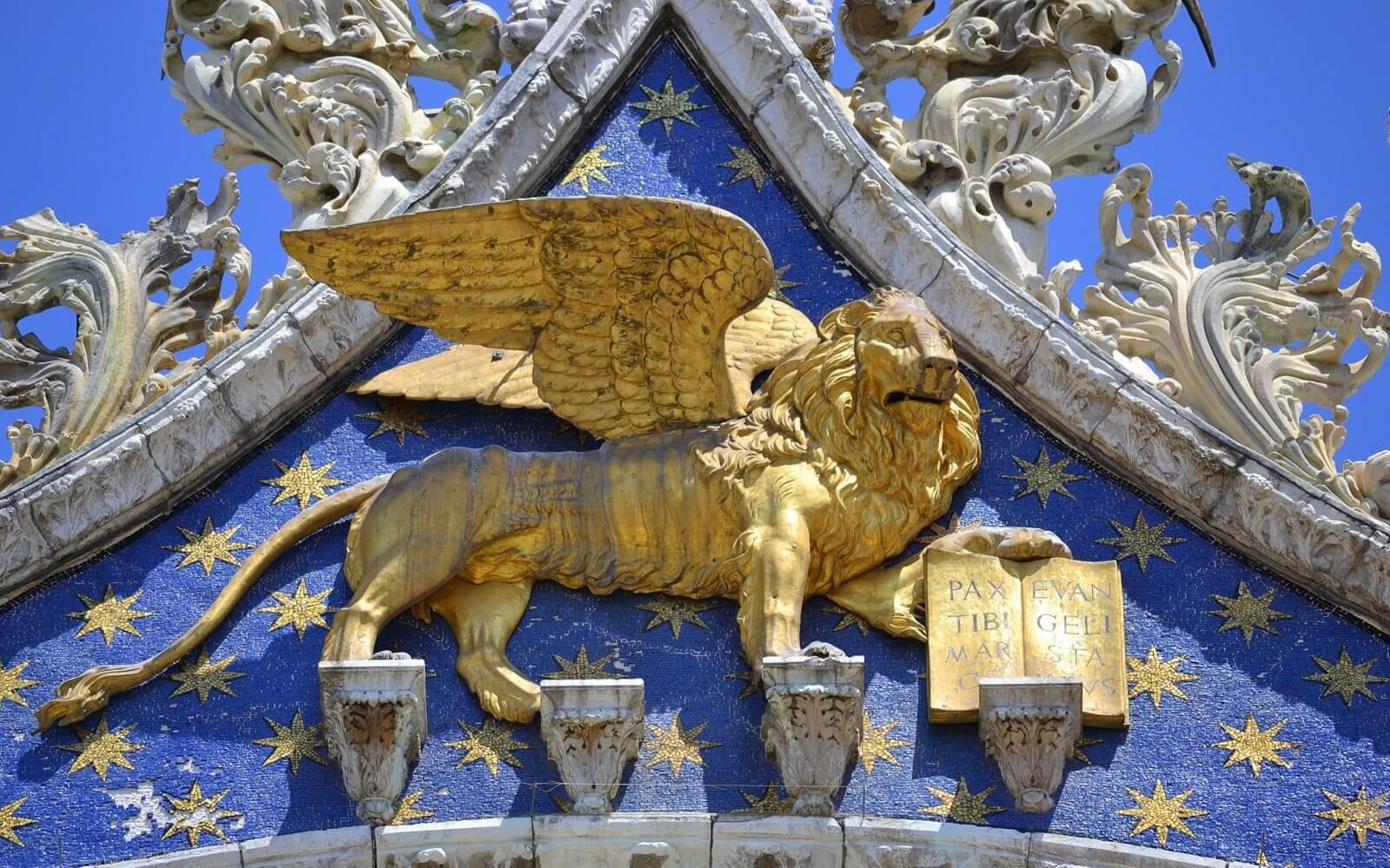 Венеция - Сан Марко лъв