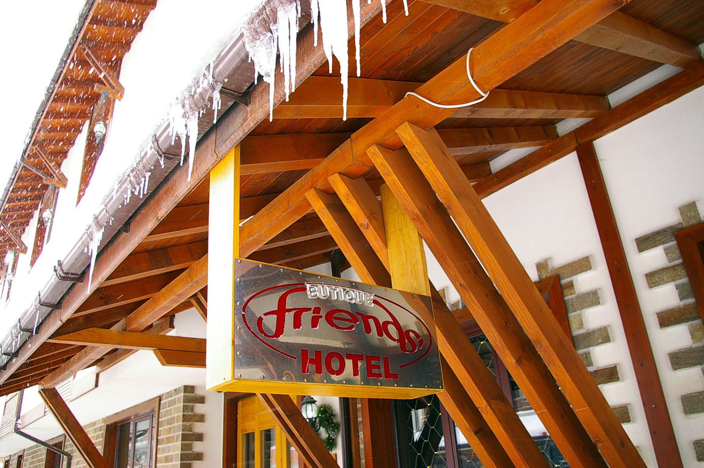 Хотел Френдс - Оферта за 8-ми декември - общ изглед