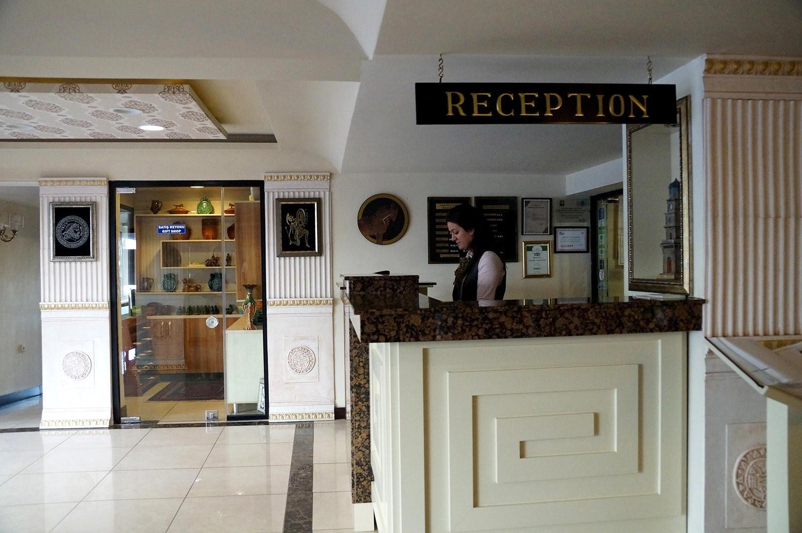 Хотел Buyuk Truva 4* - рецепция