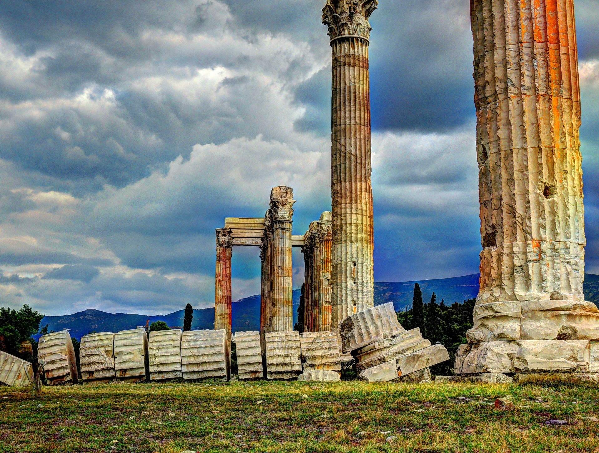 Атина Зевс