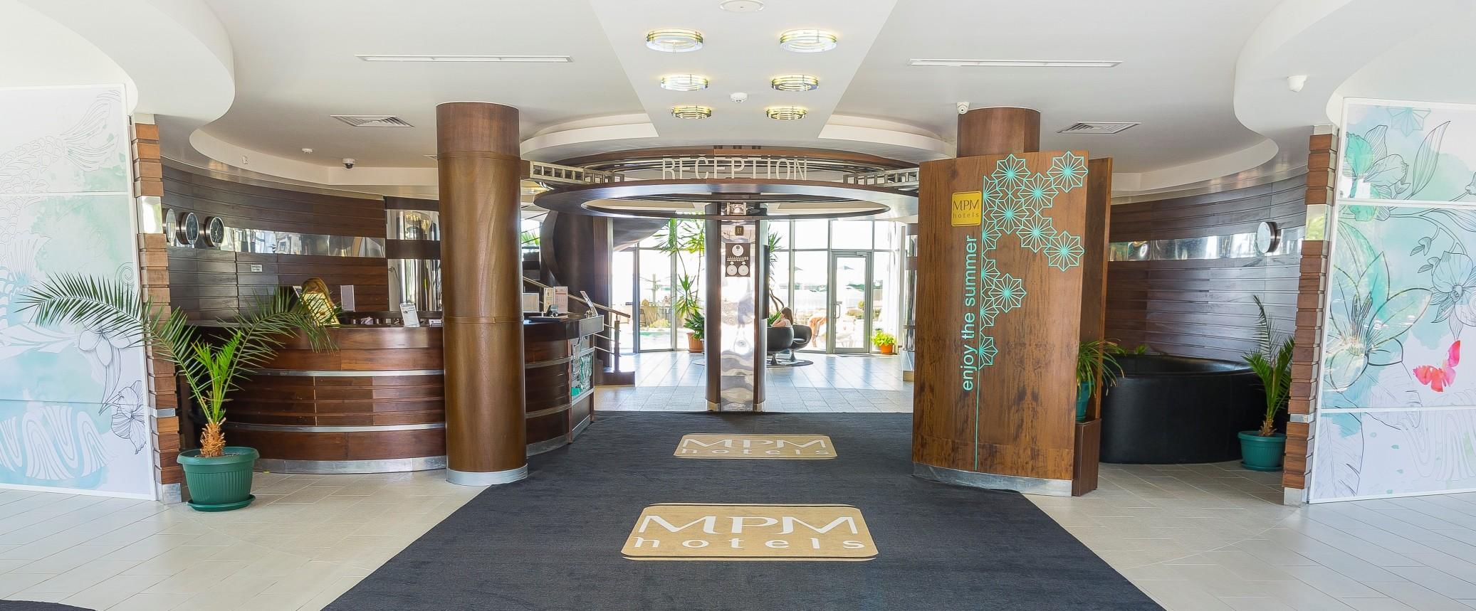 Хотел Арсена - лоби