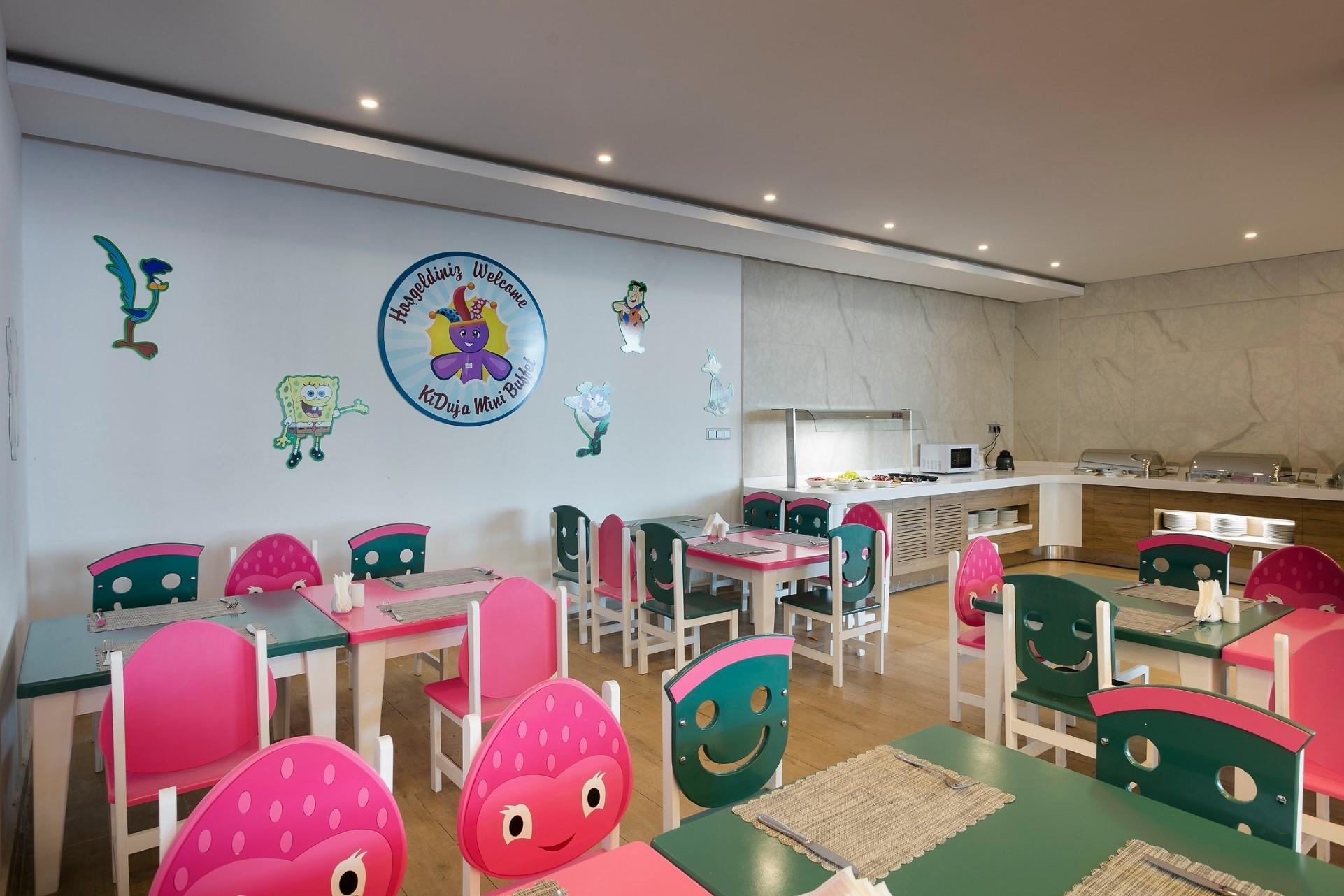 Duja Bodrum - детски ресторант