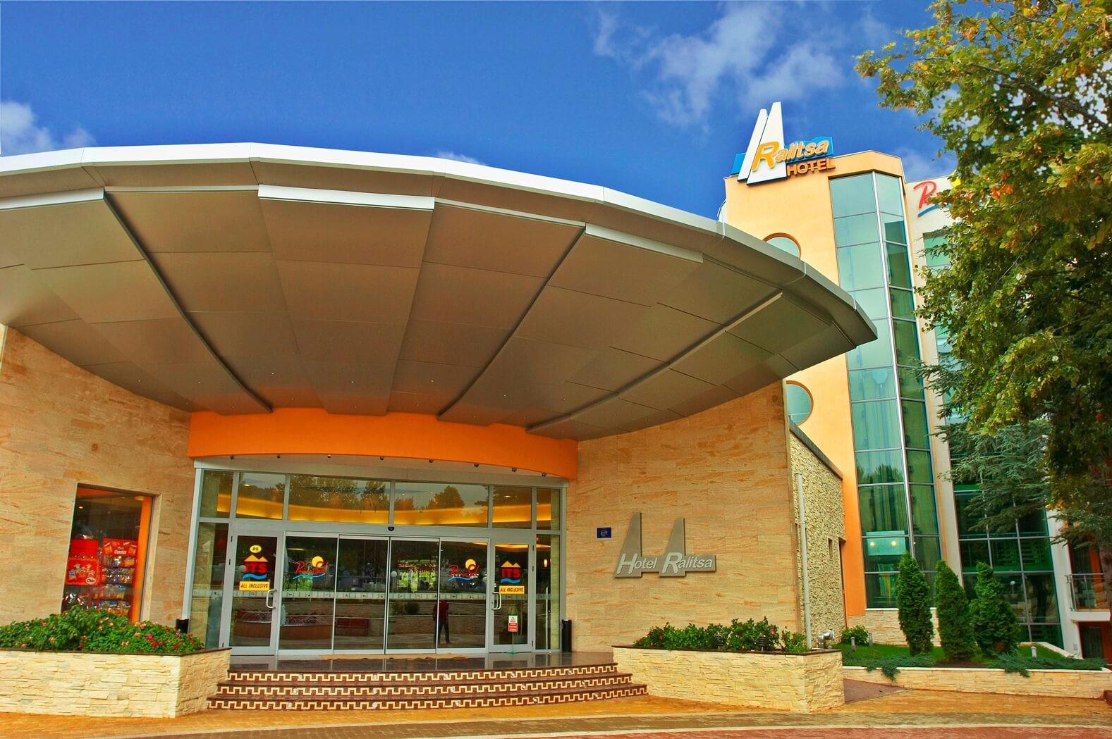 хотел Примасол Ралица Супериор - общ изглед