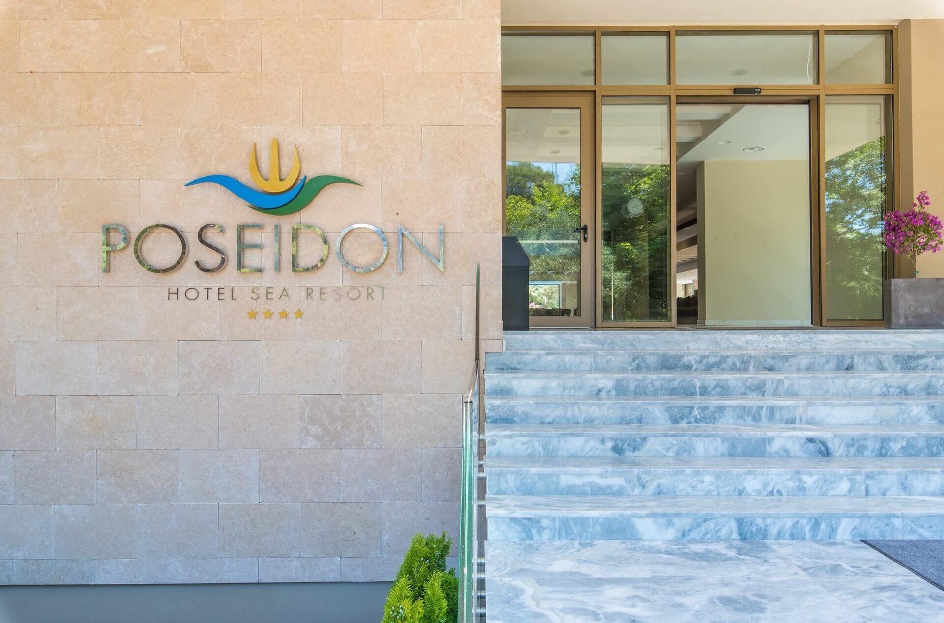 Poseidon Hotel Sea Resort - вход