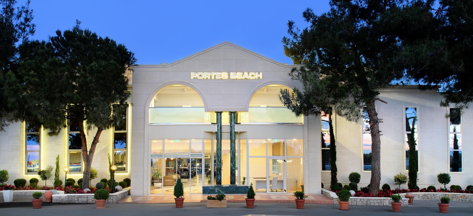 Portes Beach Hotel - вход и рецепция