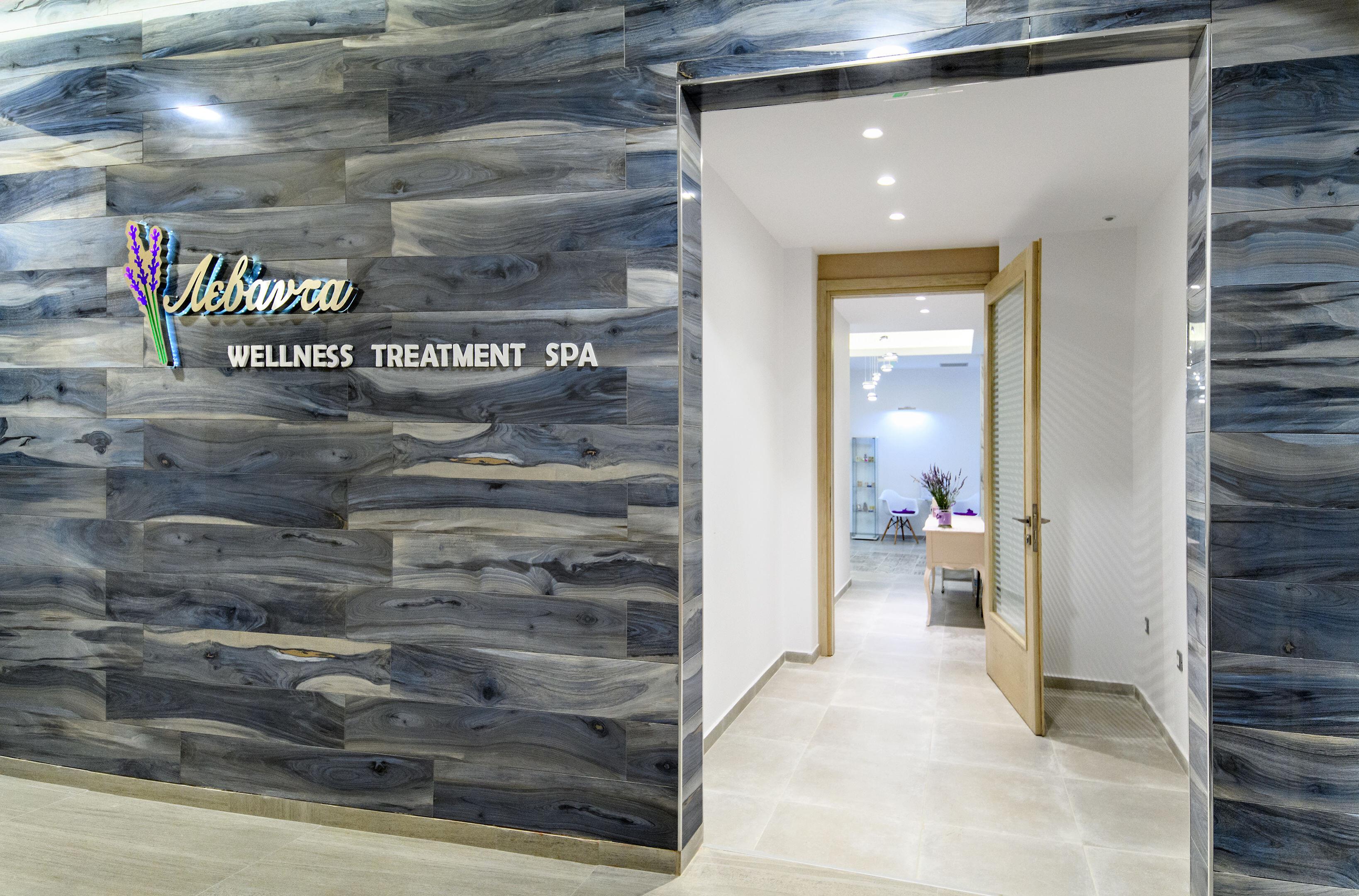 Portes Beach Hotel - СПА център