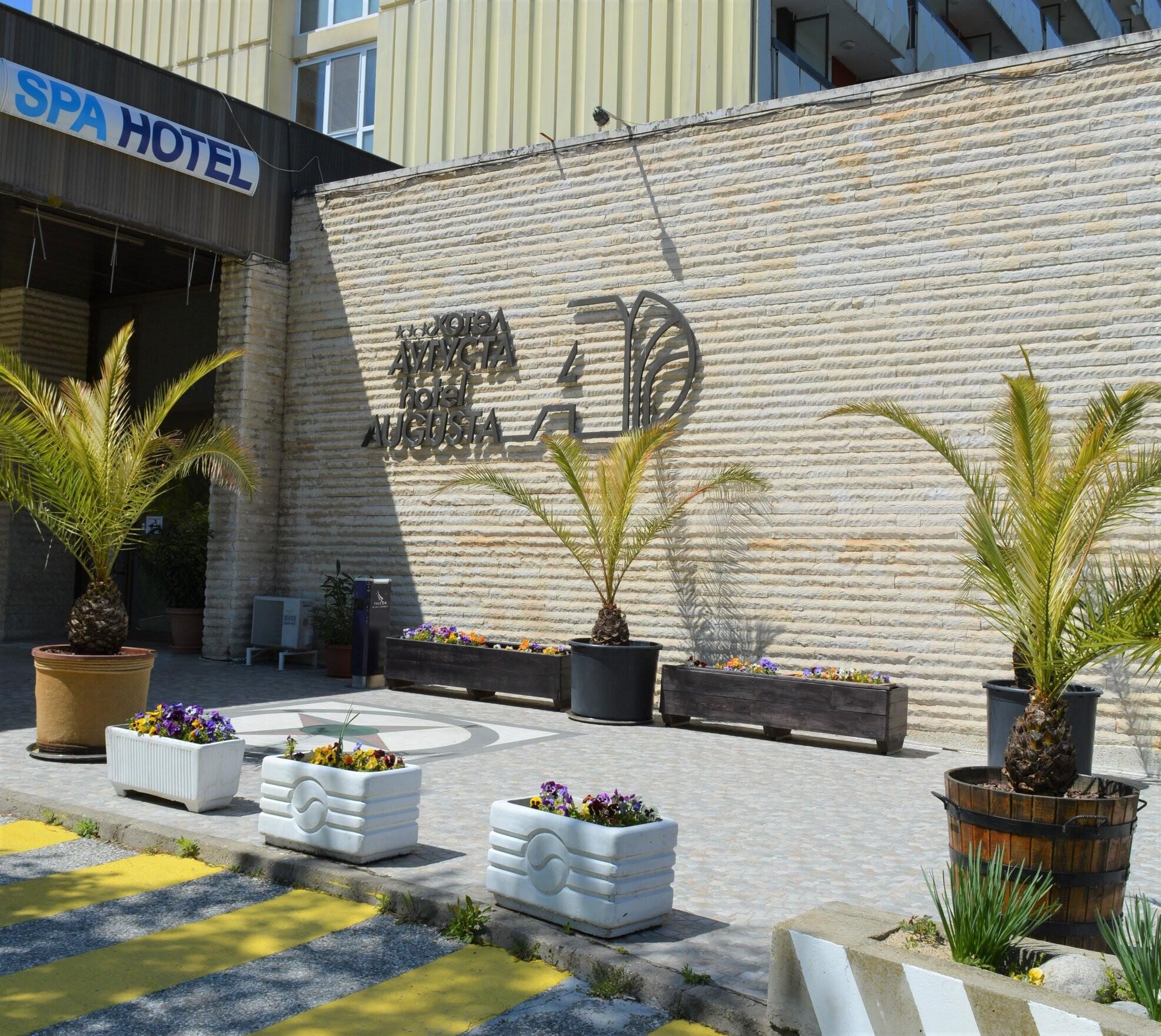 Спа Хотел Аугуста - общ изглед
