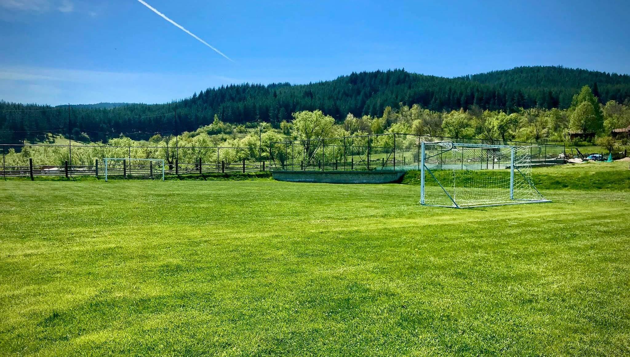 Хотел Орбел - спорт